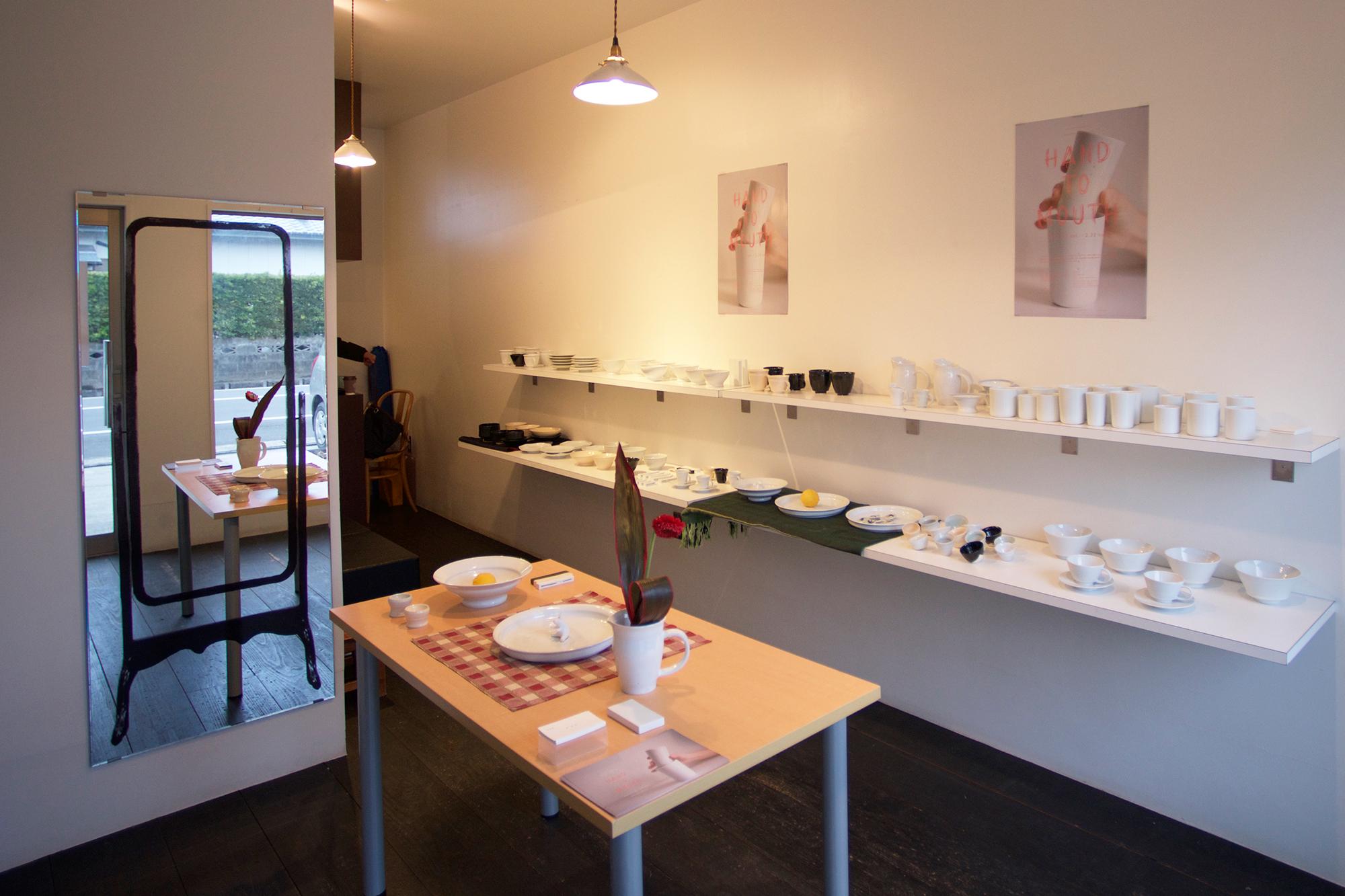 05: HAND TO MOUTH -masanori jo exhibition-